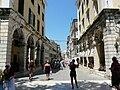 Corfu town 18.JPG
