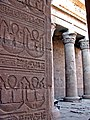 Courtyard of Edfu Temple 2004.jpg