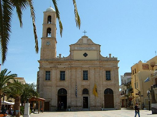 Crete-Chania-Cathedral-May2005-2