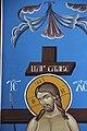 Crkva Svetog Ilije u varošici Kamenica (selo Družetići), opština Gornji Milanovac, oslikavanje crkve 2021. godine 03.jpg