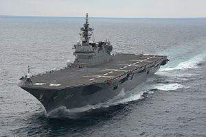 Izumo-class helicopter destroyer - Image: DDH 183 いずも (1)