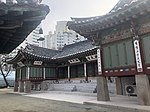 Daebang in Heungcheonsa Temple.jpg