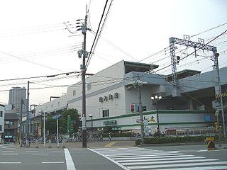 Daimotsu Station Railway station in Amagasaki, Hyōgo Prefecture, Japan