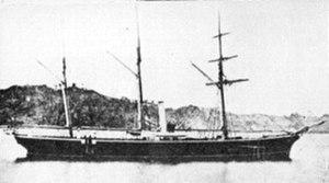 Japanese warship Teibō No. 2 - Teibō