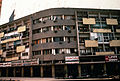 Damaged building in Kuwait City 1991 after Operation Desert Storm DA-ST-92-08901.JPEG
