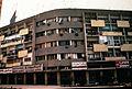 Damaged building in Kuwait City 1991 after Operation Desert Storm DA-ST-92-08901.JPEG