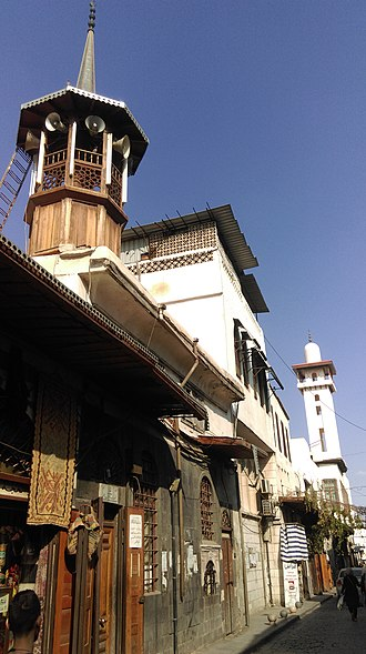 Damascus Straight Street - Image: Damascus Old Town Midhat Pasha Street