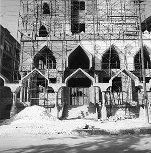 Ar-Rahman Mosque - Image: De moskee Ar Rahman in aanbouw Stichting Nationaal Museum van Wereldculturen TM 20011816