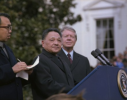 Deng Xiaoping with U.S. President Jimmy Carter in 1979 Deng Xiaoping and Jimmy Carter at the arrival ceremony for the Vice Premier of China. - NARA - 183157-restored.jpg