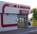 Dia supermarket Villeurbanne.jpg