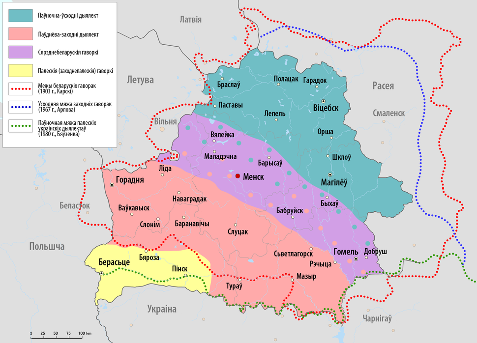 Dialects of Belarusian language be-tarask
