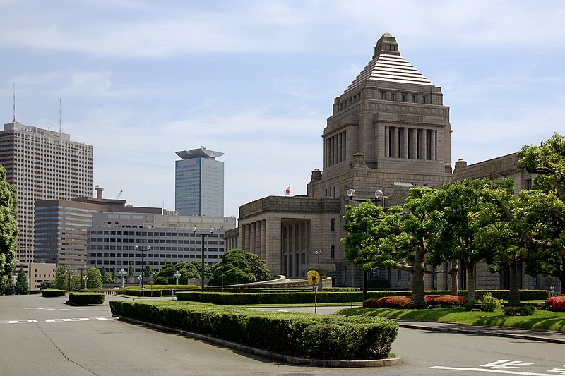 File:Diet Building of Japan02n3200.jpg