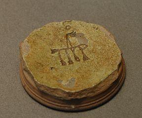 dish base bearing a monogram