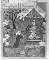 Divan (Collected Works) of Jami MET 44900.jpg