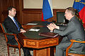 Dmitry Medvedev 3 September 2008-2.jpg