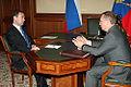 Dmitry Medvedev 3 September 2008-2.jpg