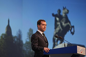 Medvedev modernisation programme - Dmitry Medvedev addressing to the St. Petersburg International Economic Forum in 2009