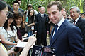 Dmitry Medvedev in China 23-24 May 2008-10.jpg