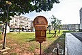 Dog feces container by Zhongli District Office 20161126.jpg