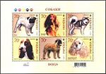 Dogs Ukraine 2007 stamp.jpg