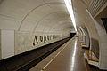 Dorohozhychi metro station Kiev 2010 04.jpg