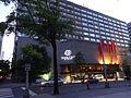 DoubleTree by Hilton, Nashville.JPG