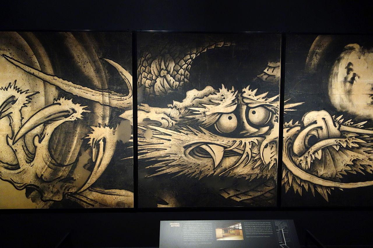 Museum of fine arts boston paper
