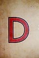 Dretro (12071447883).jpg