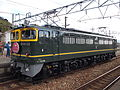 EF65 1124 Twilight Express 20151219.jpg