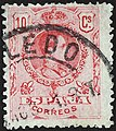 ESP 1910 MiNr0233a pm B002a.jpg