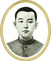 Early years of Kim Il-sung.jpg