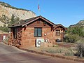 East at East Entrance Checking Station, Zion National Park, Oct 16.jpg