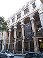 Edificio del Semanario Nuevo Mundo (Madrid) 06.jpg