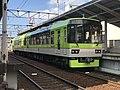 Eiden 902 to Ichihara 20200816.jpg