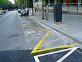 Electric vehicle charging station (18793057855).jpg