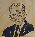 Eliécer Silva Celis - 1914-2007.jpg