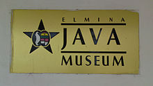 Elmina Java Museum sign.jpg