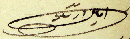 Emin Arslan's signature in Arabic characters.png
