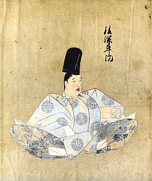 Emperor Go-Fukakusa - Image: Emperor Go Fukakusa