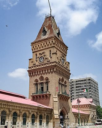 Empress Market - Central tower of the market