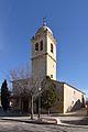 Encinillas, Iglesia de San Vicente Mártir.jpg