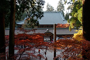 Image result for enryakuji saicho autumn