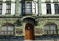 Entrada a Edificio del Banco Mercantil de Bolivia (4).JPG