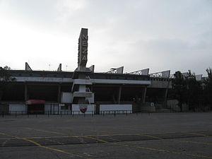 Estadio Neza 86 - Image: Entrance Estadio Neza 86