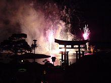 Walt Disney Wikiquote