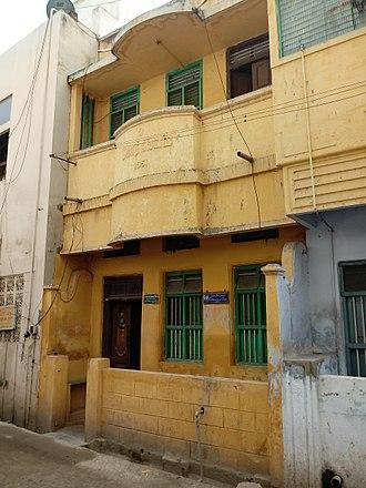 Srinivasa Ramanujan - Ramanujan's birthplace on 18 Alahiri Street, Erode