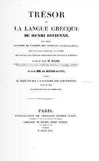 Henri Estienne French printer