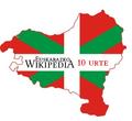 Euskarazko Wikipedia 10 urte.png