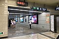 Exit D interface of National Art Museum Station (20190628181104).jpg