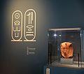 """Exposition temporaire sur """"Sésostris III, pharaon de légende"""".jpg"""